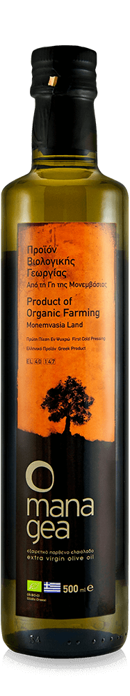 managea_ORGANIC_ORANGE_1-1